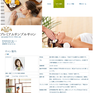 no86_salon