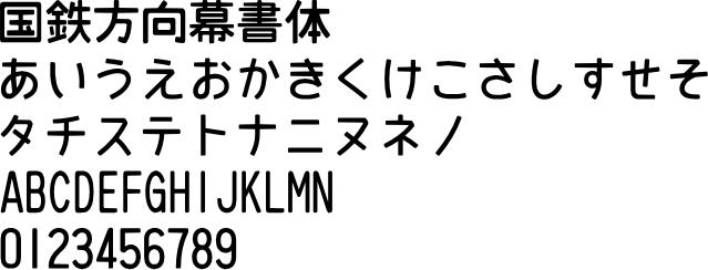 012013