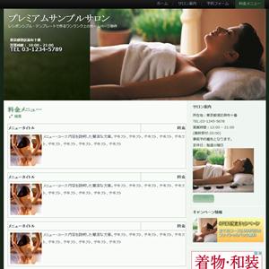 no74_menu