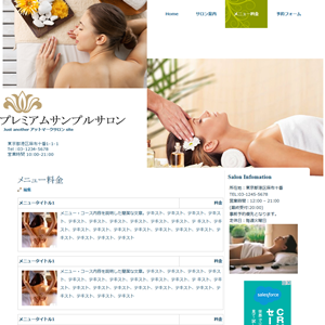 no86_menu