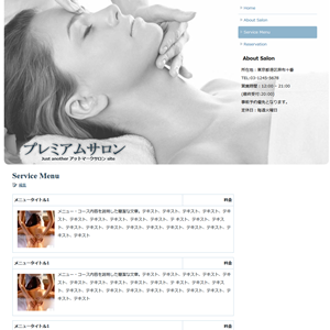 no88_menu