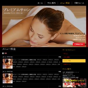 no89_menu