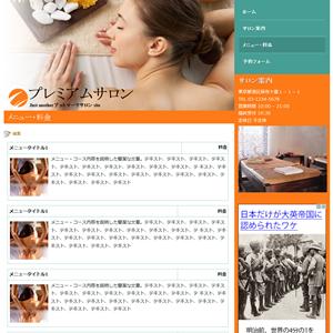 no90_menu